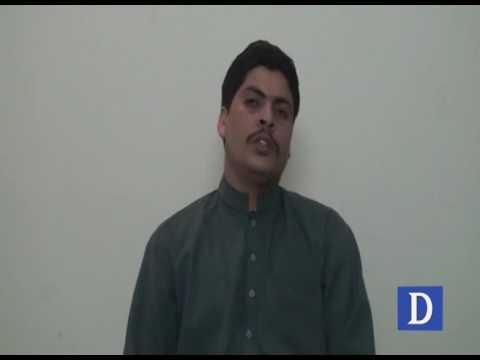 Lahore Blast Handler