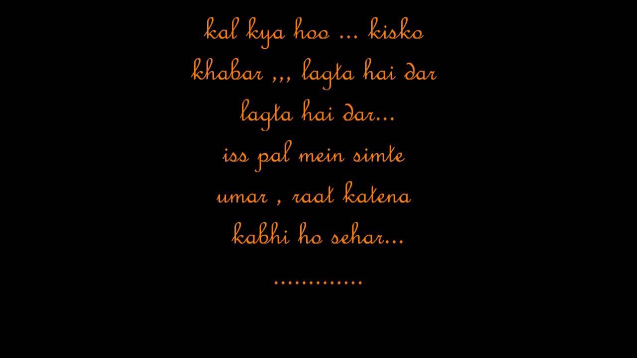 Pal pal har. Pal lage raho munna bhai (2006) *hd* *bluray.