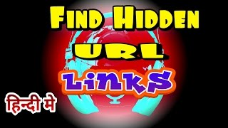 How to find internet radio streaming url