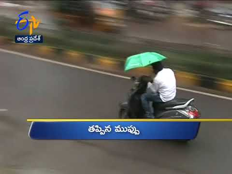 Andhra Pradesh 20th October 2017 Ghantaravam 10 AM News Headlines