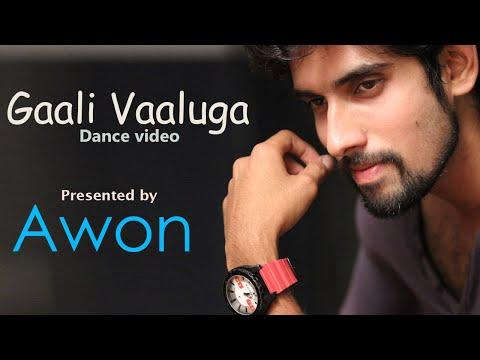 Gaali vaaluga Dance - Agnyaathavaasi - #PSPK - Anirudh ravichander - Awon dance studio