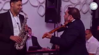 Formatia Kana Jambe - Instrumentala 2017