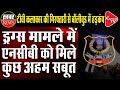 Maa Vaishnodevi  Actress Preetika Chauhan Arrested By NCB While Buying Drugs.  Capital TV