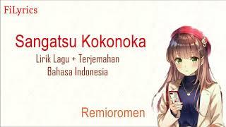 Lagu Jepang   Sangatsu Kokonoka (3月9日) - Remioromen Lyrics   Terjemahan Indonesia
