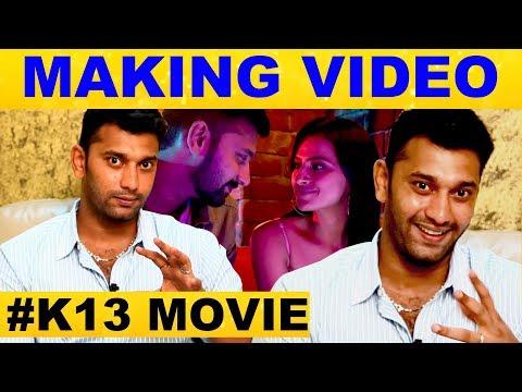 SUPER EXCLUSIVE : K13 Movie Making Video   Arulnithi   Shraddha Srinath   Yogi Babu   Kalakkalcinema