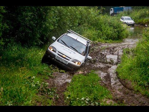 Chevrolet Niva Король бездорожья! Валим по Ивановской и Владимирской области на Шевролет Нива