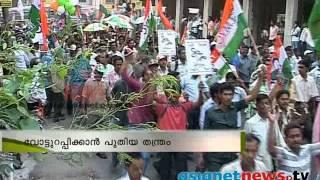 India Election 2014 : Mamata Banerjee's Election campaign