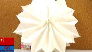 DIY 手工 制作 废物 利用  2 分钟 自制 超级 简单可爱 圣诞 星星 灯 装饰 挂饰 挂件 折纸 展示