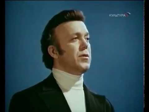 Иосиф Кобзон - Журавли