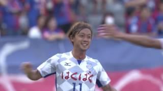 2017年5月28日(日)に行われた明治安田生命J1リーグ 第13節 FC東京vs...