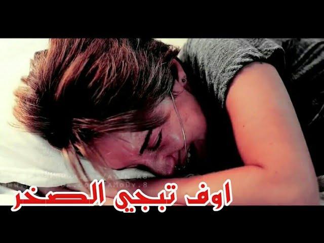 جي فاير - القدر # اووووف فيديو حزين