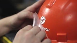видео Нанесение логотипа на спецодежду