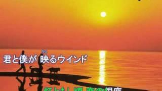 二人の銀座(カラオケ版) (再アップ)