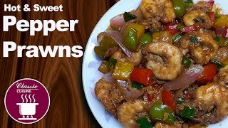 Hot & Sweet Pepper Prawns || Easy Recipe