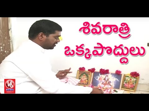 Bithiri Sathi Fasting On Eve Of Maha Shivaratri | Offer Prayers To Lord Shiva | Teenmaar News