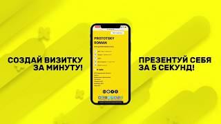 SpecGo - промо видео