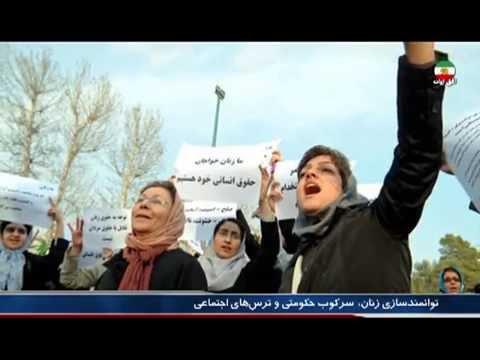 IRAN, Women's Power, فريبا داوودي مهاجر « توانمندسازي زنان »؛