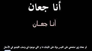 Ahmed Hamdi - أنا جعان ( Beethoven Moonlight )