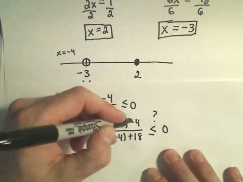 Solving a Rational Inequality - Example 1
