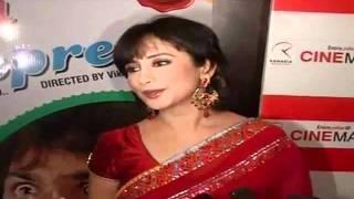 Premiere Of 'Masti Express' - Bollywoodhungama.com