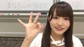 出演者:高瀬愛奈 出演日:2018.08.01 動画を気に入っていただけましたら、ぜひチャンネル登録をお願いします。