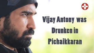 Pitchaikkaran Vijay Antony says i really drunk in that Scene | Interview