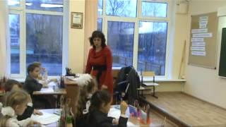 3  Видеозапись открытого урока письма в 1 б классе