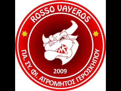 Atromitos Geroskipou Synthima(1) 2009-2010