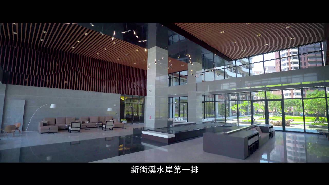 【創意互動】宜誠建設 - 國璞CF - YouTube
