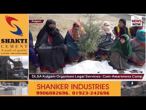 DLSA Kulgam Organises Legal Services  Cum Awareness Camp