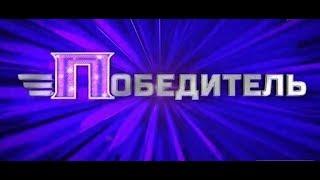 """Уроки вокала от эксперта шоу """"Победитель"""" на Первом канале"""