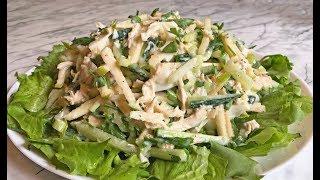 ФИТНЕС САЛАТ / Healthy Salad Recipes / Правильное Питание / Салат Без Майонеза