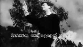 Song: Khoya Khoya Chaand Film: Kala Bazar (1960) with Sinhala Subtitles