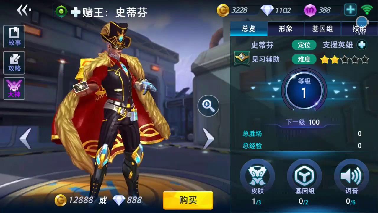 Resultado de imagem para hero mission