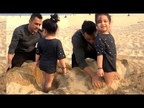 MS Dhoni PLAYS With CUTE Daughter Ziva At a Beach |
