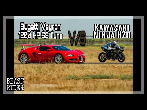 Kawasaki Ninja H2R vs Bugatti Veyron /F-16 Jet vs Lamborghini Aventador Drag Race/