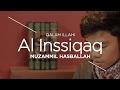 Al Inssiqaq - Muzammil Hasballah, Qalam Illahi, Channel Khazanah - TransVision
