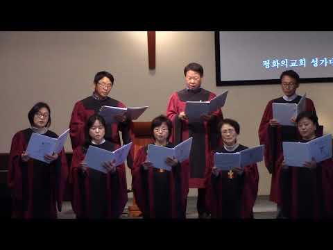 180325 호산나 호산나 Choir
