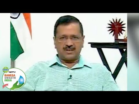 Arvind Kejriwal ने कहा- स्वच्छता सिर्फ शब्द नहीं, जिंदगी का हिस्सा | Banega Swasth India