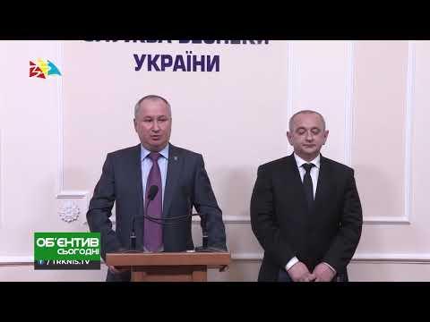 ТРК НІС-ТВ: Объектив 18 04 19 СБУ борется с диверсантами