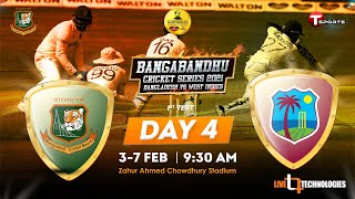 Bangladesh vs West Indies | Test Day 04 Full Highlights | West Indies tour of Bangladesh, 2021