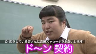 ムビコレのチャンネル登録はこちら▷▷http://goo.gl/ruQ5N7 ロート製薬株...