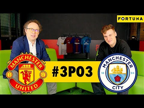 DERBY MANCHESTERU | #3PO3 | Polsport i Footroll