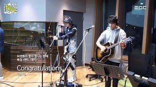 DAY6 - Congratulations, 데이식스 - 콩그레츄레이션스  [별이 빛나는 밤에] 20151002