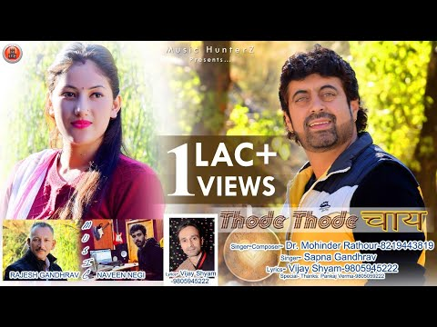 Thode Thode Chai By Dr. Mohinder Rathour And Sapna Gandharv | Latest Pahari Nonstop Songs 2020