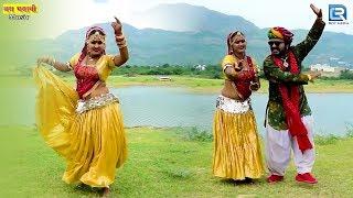 Ratan Kudi का 2018 का पेहला DJ सांग माता जी के मेला में नाच ले   जरूर सुने   New Rajasthani Song