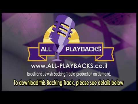 Karaoke  Israeli  Song  |  Simcha    Raba  - Slower  Tempo  |  Pesach -  Passover   Songs