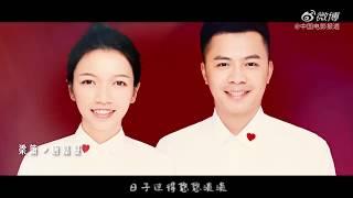 百对战疫新人云婚礼 主题曲音乐短片甜蜜发布 李宇春520云婚礼主题曲【抗疫公益歌曲】
