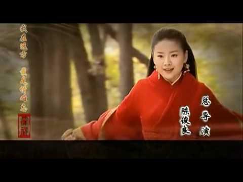 Liang Shan Bo Yu Zhu Ying Tai / Butterfly Lovers O...