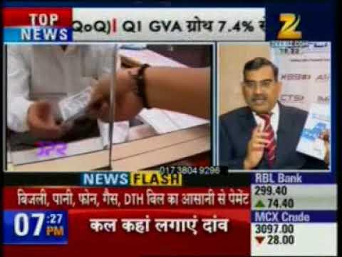 Zee Business News 360 | 31 Aug 2016 | Mr  A P Hota  , Ex MD & CEO, NPCI